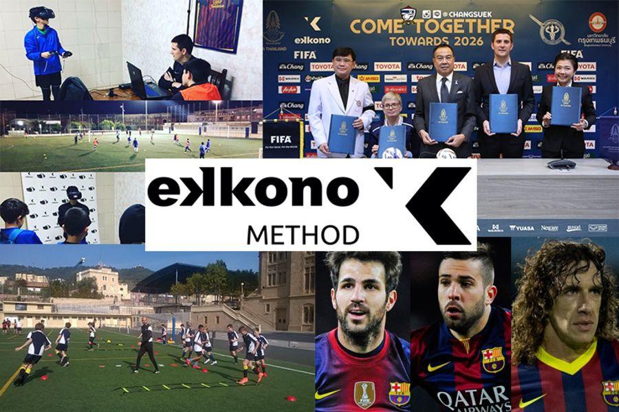 รู้จัก 'Ekkono' องค์กรผู้เข้ามาพัฒนาระบบฟุตบอลไทย