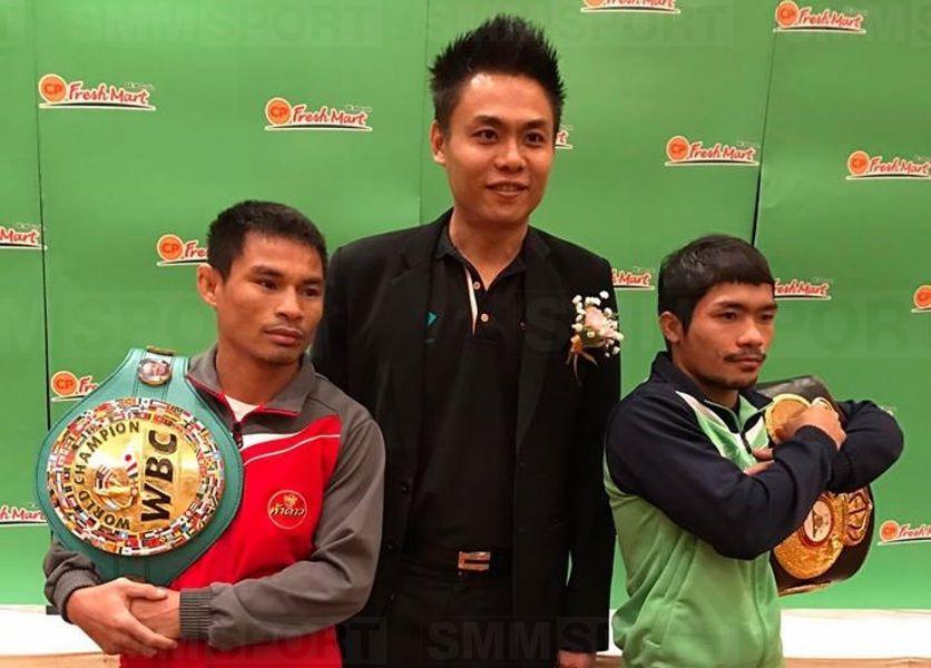 เสี่ยตังค์ (กลาง) พร้อมสองแชมป์โลก