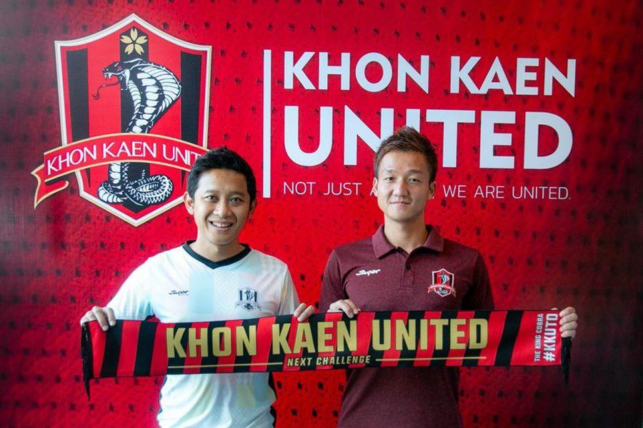 ภาพ: KHON KAEN UNITED