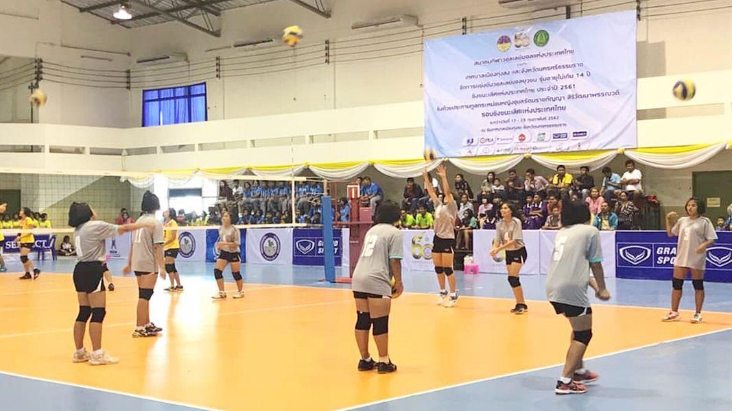 รูปจาก Facebook : โรงเรียนกีฬาเทศบาลเมืองทุ่งสง Thungsong Municipality Sport School