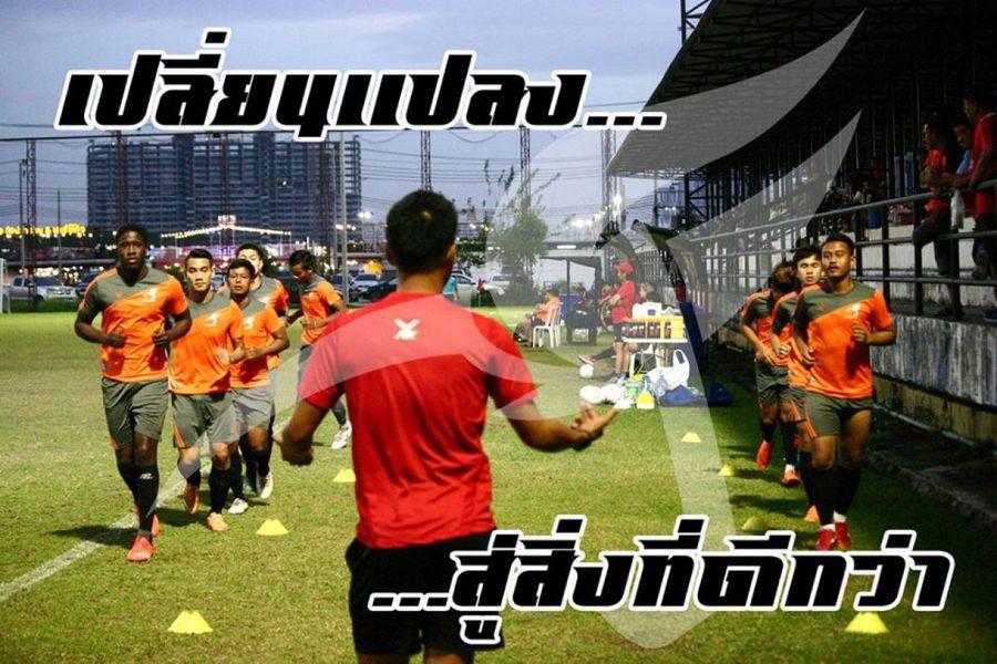 ภาพ Bangkok FC - ทีมบางกอก
