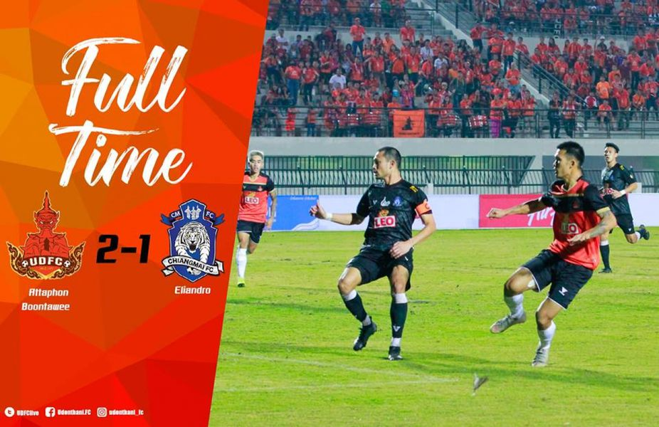 ภาพ Udonthani Football Club [UDFC]