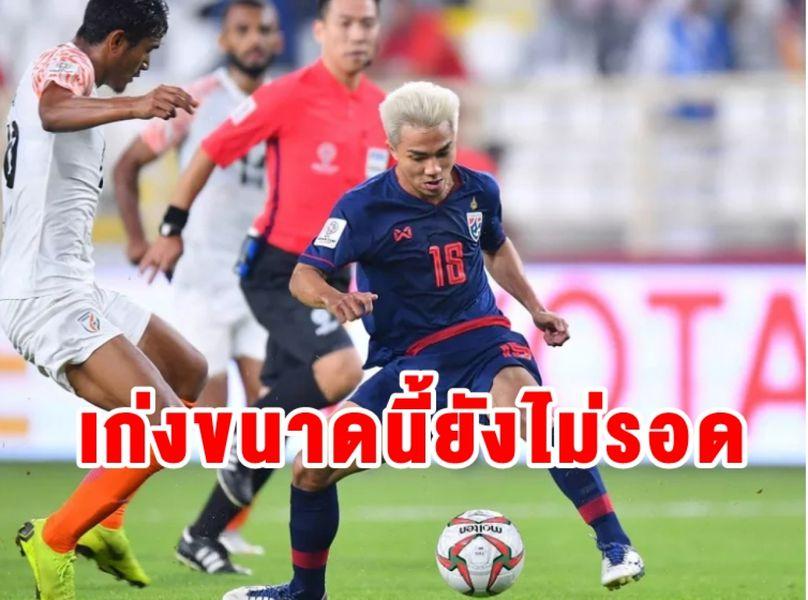 ชนาธิป ยังโดน! แฟนบอลไทยหัวร้อนบุกจวกยับในไอจี